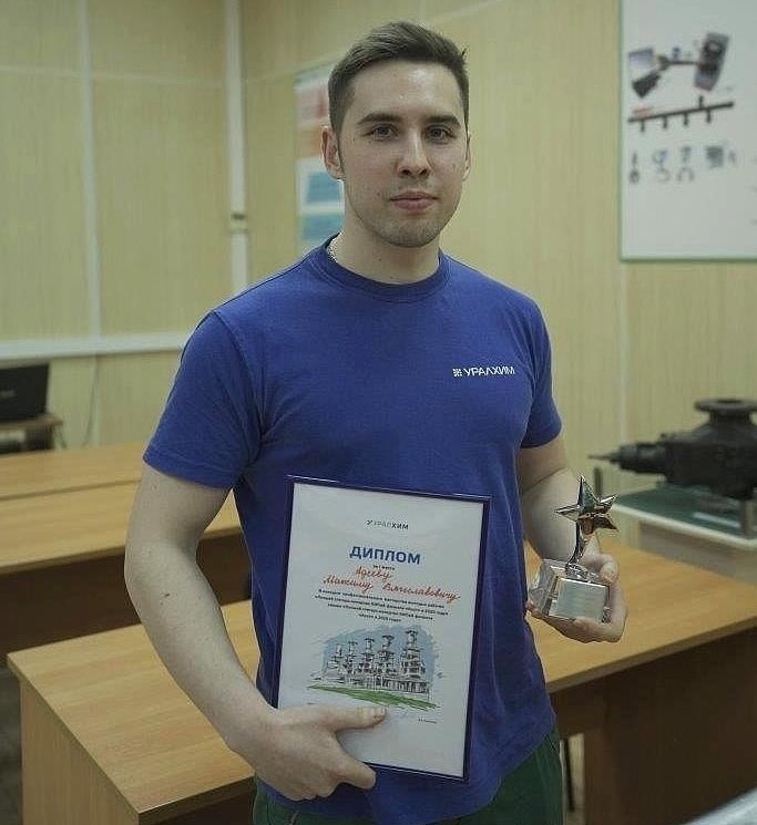 Максим Адеев, победитель конкурса профмастерства среди слесарей-наладчиков КИПиА .