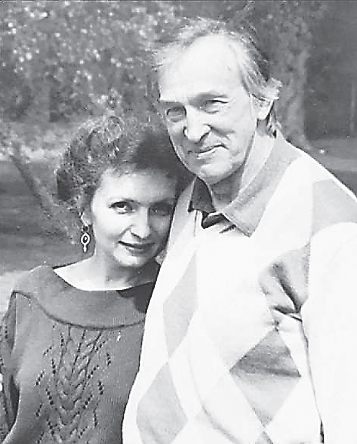 Нина и Валентин Фалины.
