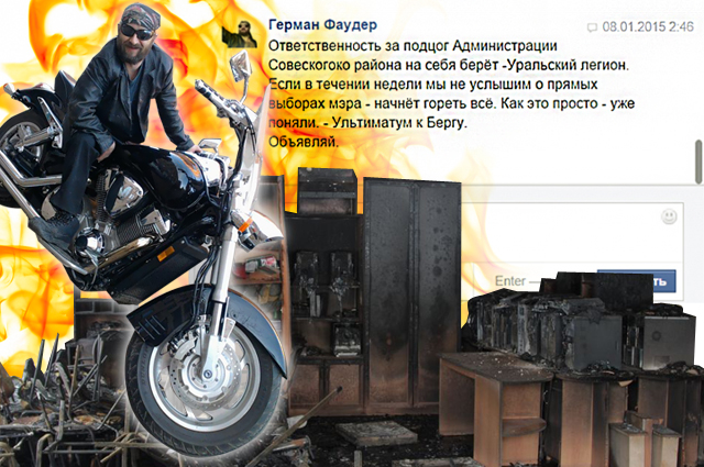 Александр Григорьев