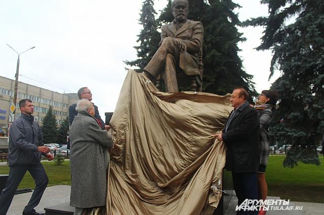 Открытие памятника Успенскому.