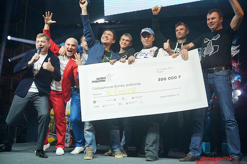Команда «X-FORCE» стала победителем соревнований.