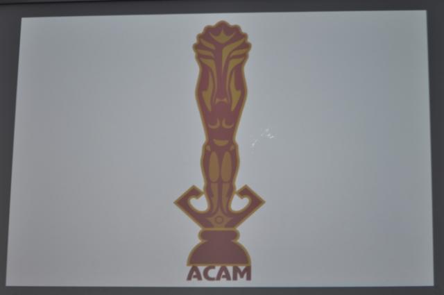 символ кинофестиваля