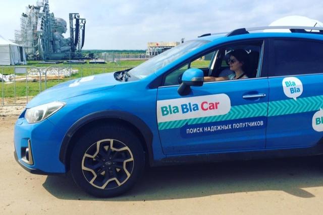 BlaBlaCar.ru не предусмотрен для заработка, но именно с этой целью многие водители здесь зарегистрировались.