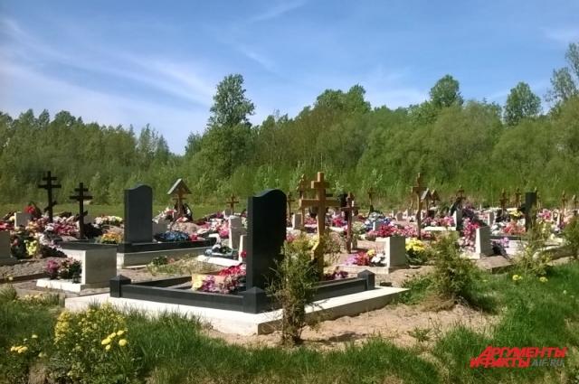 В Петербурге за похороны придётся заплатить не меньше 100 тысяч рублей.