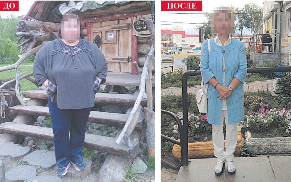 Похудевшую Татьяну первое время не узнавали даже родственники.