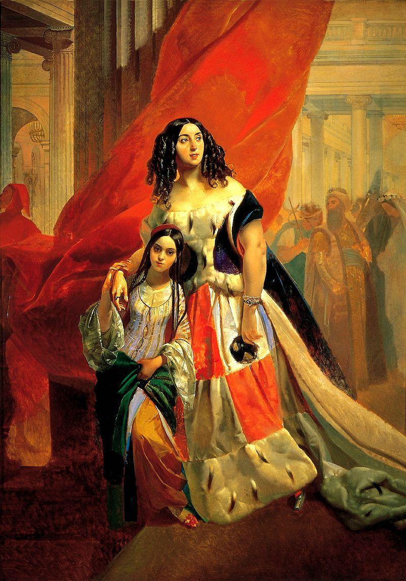 Портрет графини Юлии Павловны Самойловой, удаляющейся с бала с приёмной дочерью Амацилией Паччини (Маскарад). 1842.