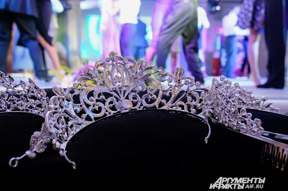Корона для красавицы.