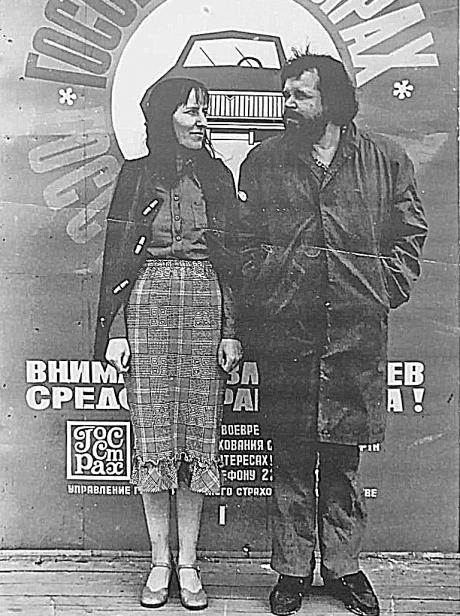 Аида Хмелёва была знакома с художником-авангардистом Анатолием Зверевым.