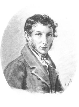 Сергей Трубецкой.