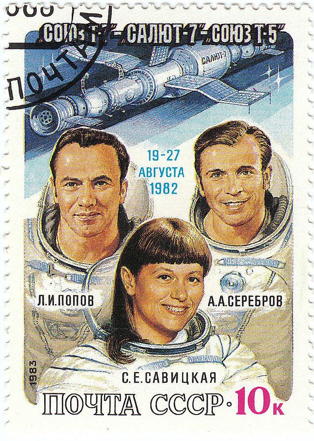 Экипаж 2-й экспедиции посещения ( Союз-Т-7 ) на марке СССР 1983 года