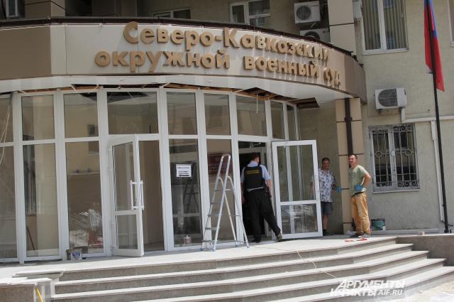 Судебные дела террористической направленности рассматриваются только в Ростове и Москве