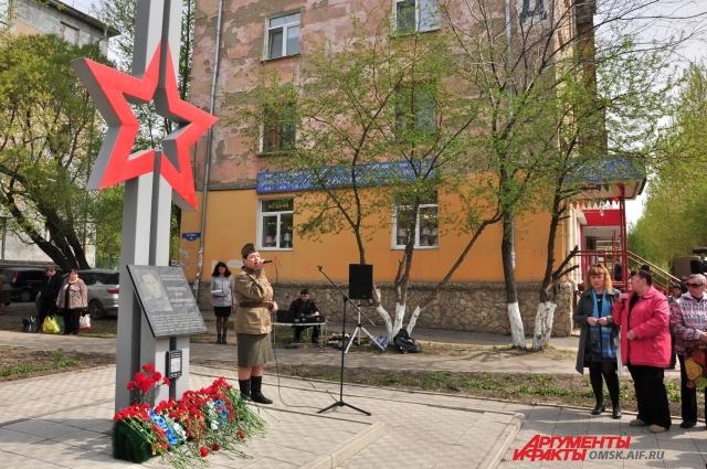 Митинг на улице, носящей имя Героя Советского Союза Юрия Тварковского.