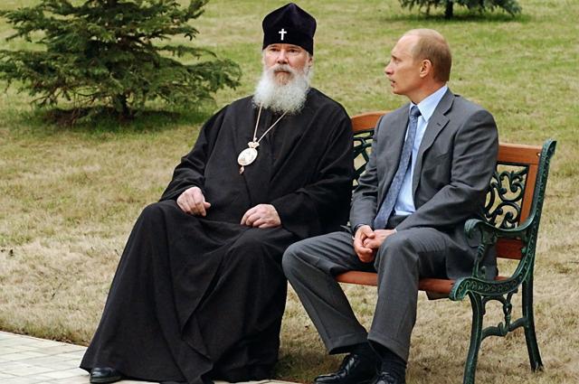 Патриарх Алексий II и Владимир Путин.