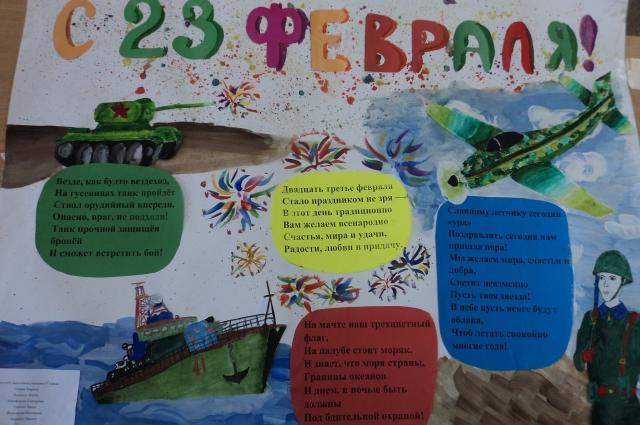 Школа №122, 6 класс