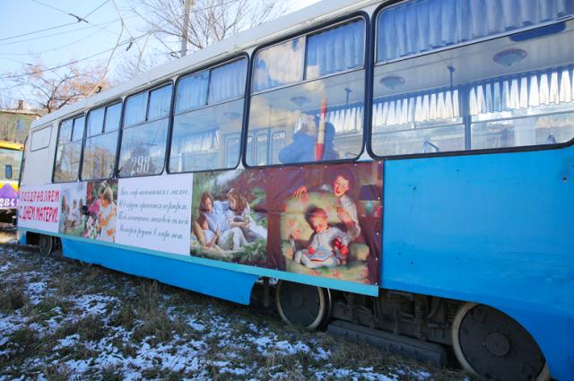 Праздничный трамвай