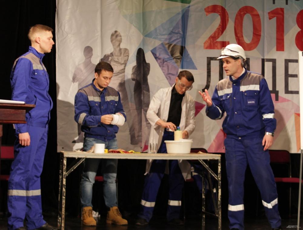 Участники разделились на три команды и устроили полноценный КВН, в рамках которого разыграли сценки из производственной жизни.