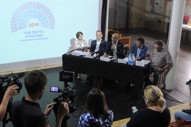 19 июля объявили результаты регионального этапа.