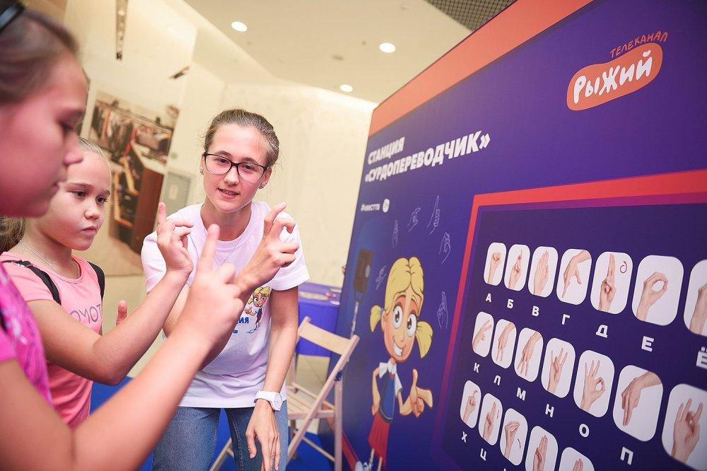 Юных челябинцев обучат азам жестового языка.