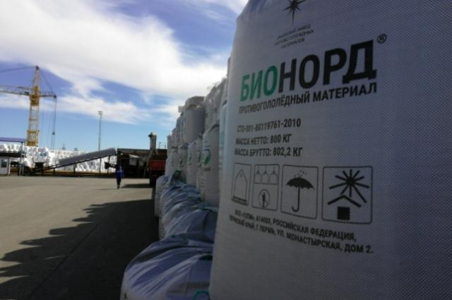 Переход на «Бионорд» помог в 20 раз уменьшить объем использования пескосоляной смеси