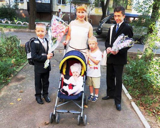 Семья хабаровчанки Татьяны Стародубцева