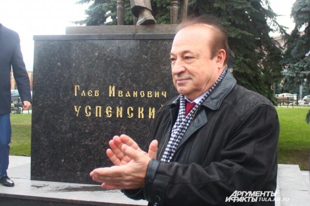 Юрий Цкипури.