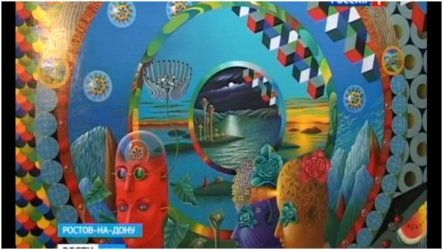 Игорь Тюльпанов, голубой сон на дне океана, картина