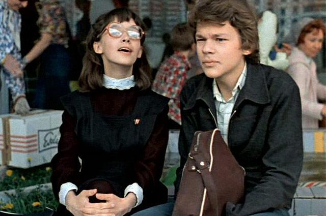 Кадр из фильма «Вам и не снилось», 1981 год