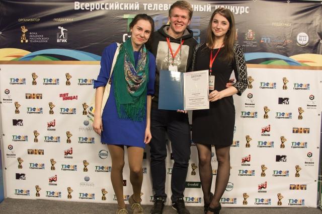 Студенты из Петербурга получили ТЭФИ в номинации