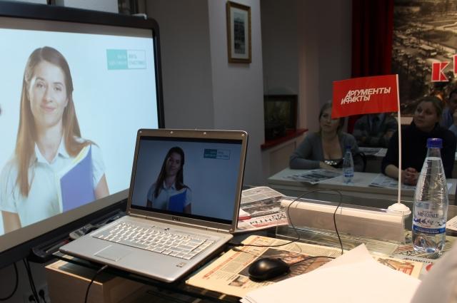 Перед началом каждой конференции гостям показывают ролик о здоровом образе жизни.