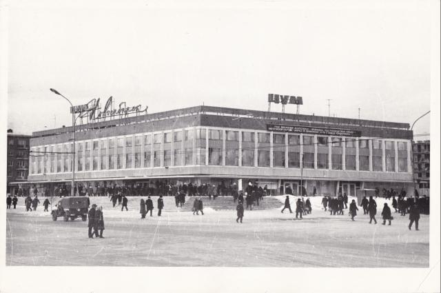 Главный фасад здания на Вокзальной магистрали со стороны проспекта Димитрова, 1971-72 гг.