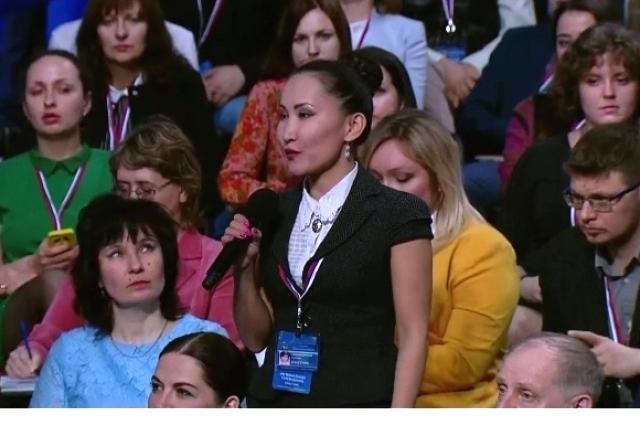 Журналистке из Бурятии удалось задать вопрос президенту.
