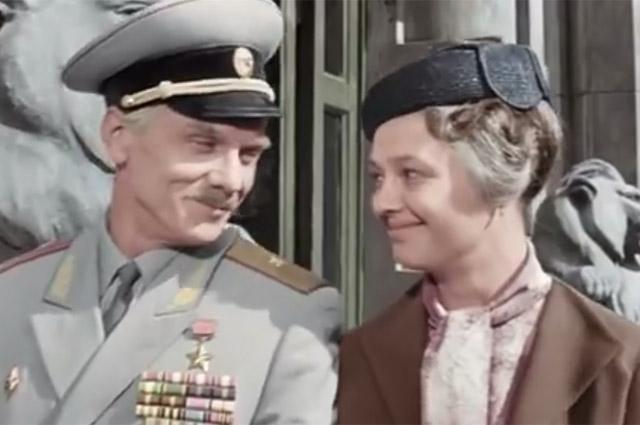 Кадр из фильма «Офицеры».