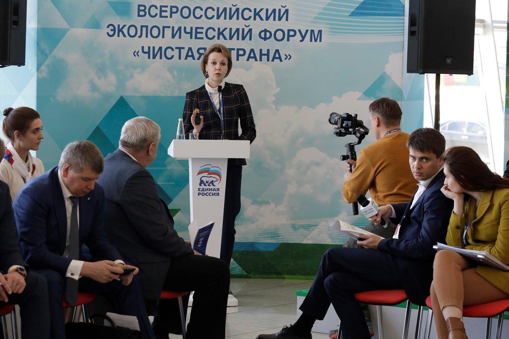 Опытом РМК по внедрению в производство наилучших доступных технологий с участниками Всероссийского экологического форума «Чистая страна» поделилась вице-президент компании Наталия Гончар.
