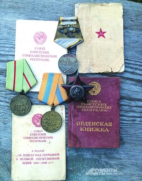 Орден Красной Звезды Иван Кувшинов получил в 1944 году. А с войны он вернулся только в 1947.