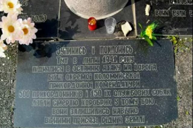 Памятник пограничникам в Зелёной Браме