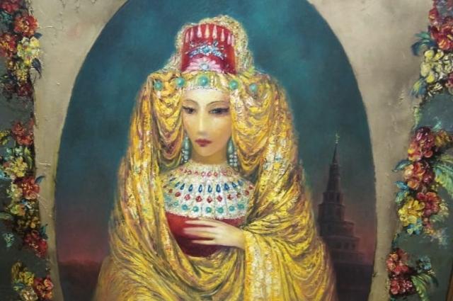 Портрет царицы Сююмбике написал Кайц Ваникян.