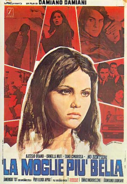 Постер фильма Самая красивая жена
