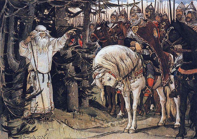 Встреча Олега с кудесником. Картина В. Васнецова, 1899