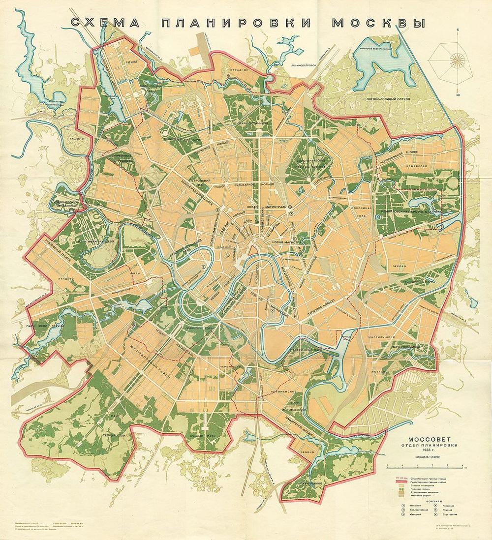 Генеральный план реконструкции Москвы 1935 года