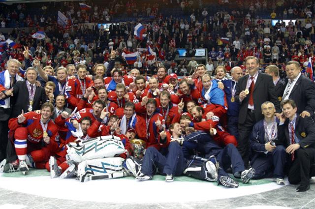 Сборная России победители чемпионата мира по хоккею 2008 года