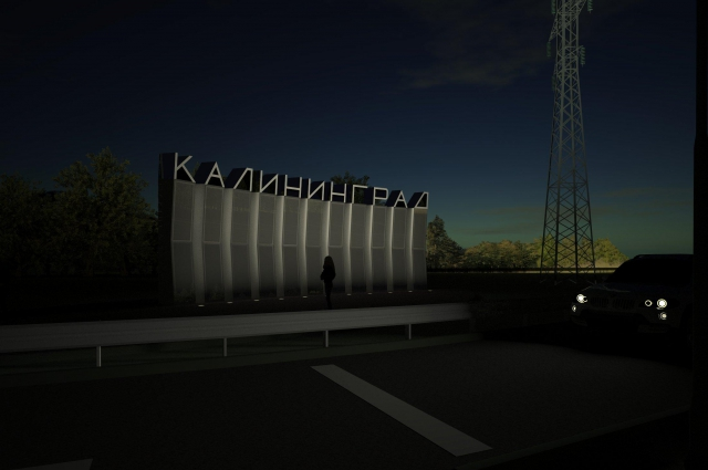 В темное время суток каждая колонна будет подсвечена.