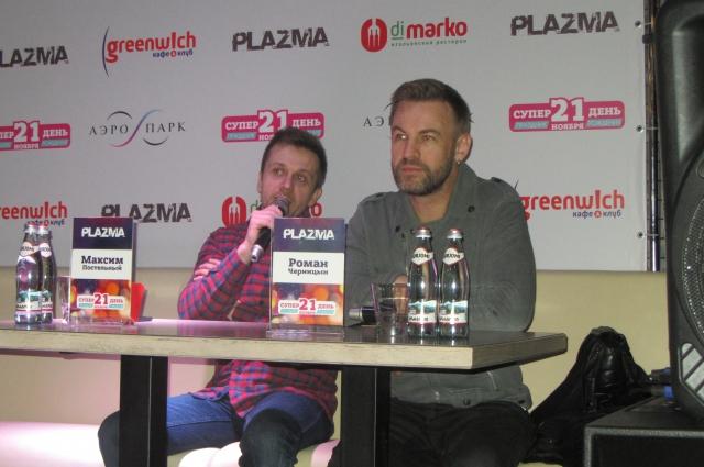 Группа Plazma на пресс-конференции.