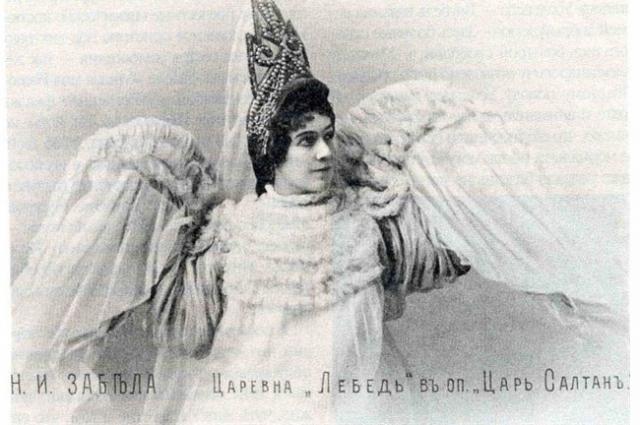 Забела-Врубель в костюме Царевны-Лебедь.