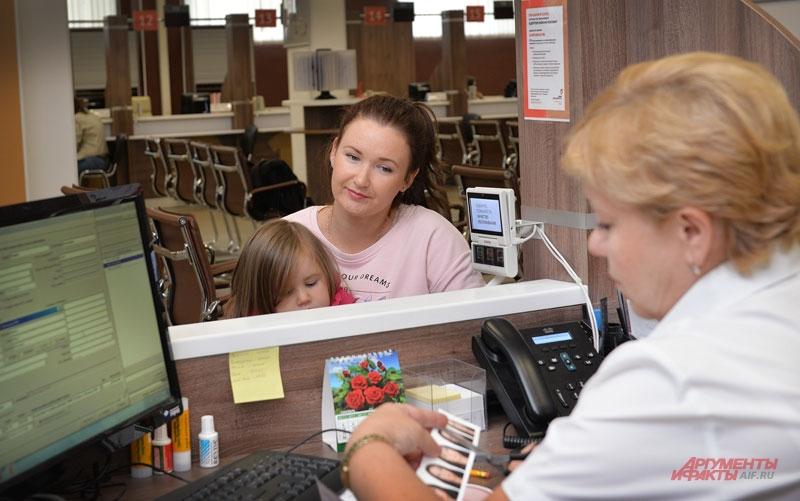 Сотрудники заполнят, скопируют и отсканируют документы сами.