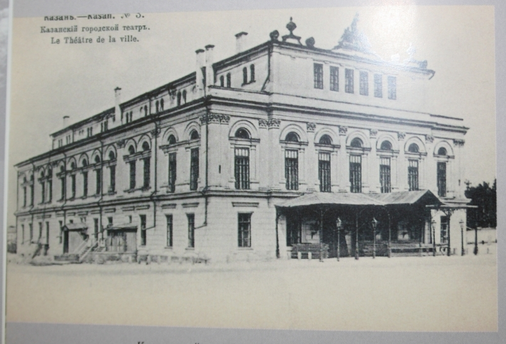 Старый городской театр стоял на месте сквера.