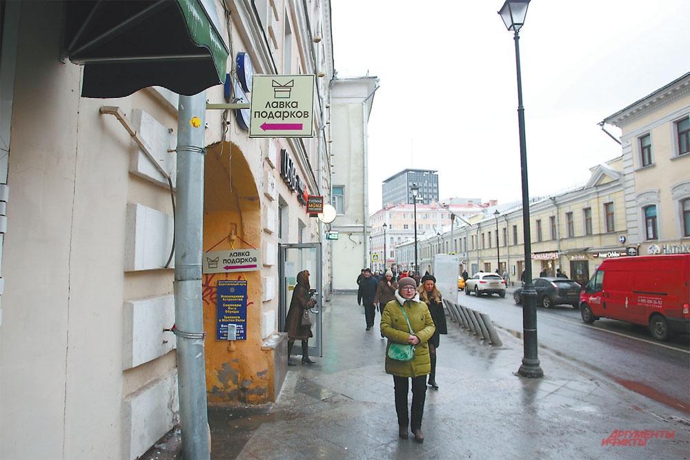 Консольные конструкции запрещены. Этот указатель на Маросейке уже демонтировали за счёт города. Скоро его снимут насовсем!