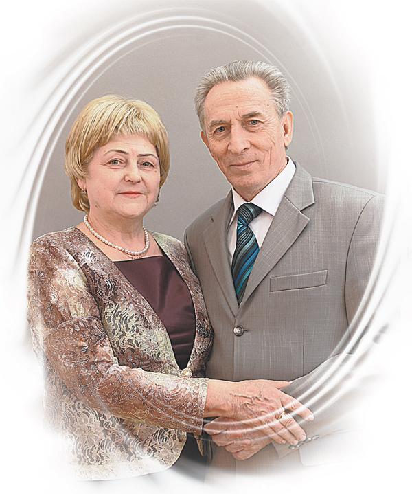 «Золотой семье» - 56 лет.