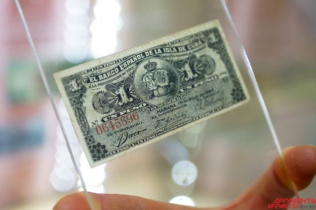 Песо — самая старая банкнота в коллекции пермяка.