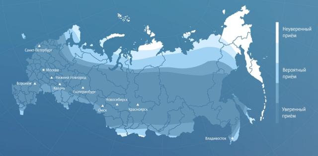 Карта покрытия спутникового телевидения МТС