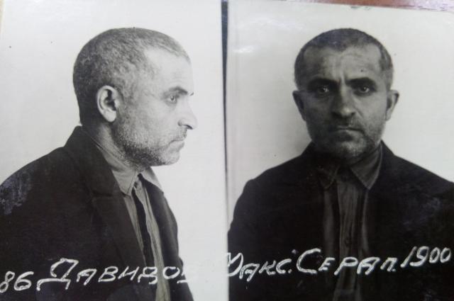 Преподавателя задержали в 1938 году.